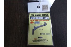 Guarder Steel Trigger Lever for MARUI G-17
