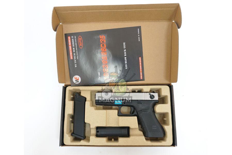 WE G002B SV 3 - Пистолет WE GLOCK-18 gen4 WE-G002B-SV / GP617B-SV