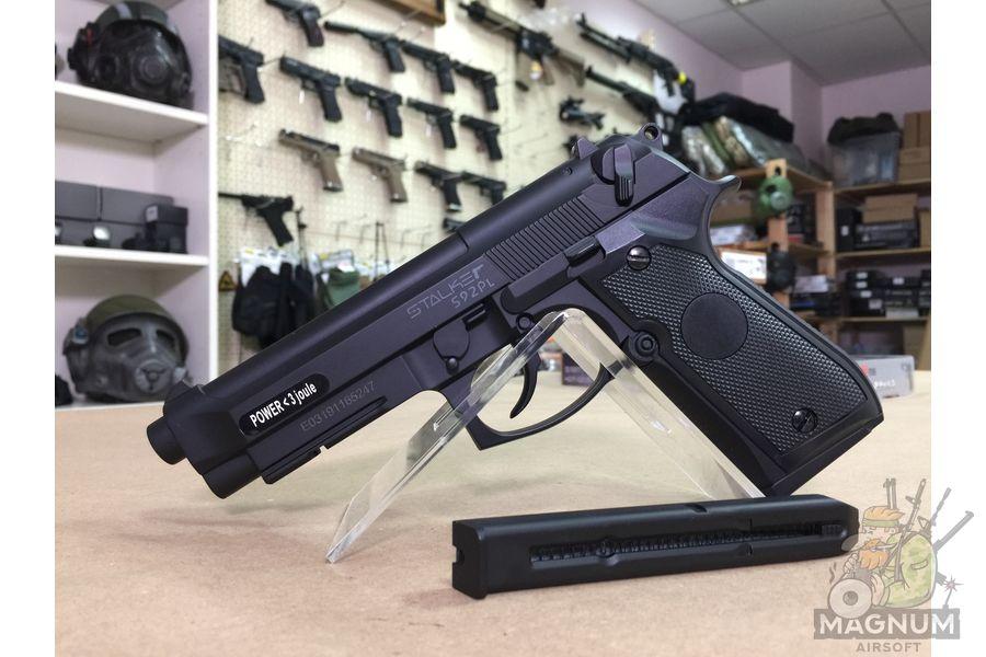 "IMG 7089 1 - Пистолет пневматический Stalker S92PL (аналог ""Beretta 92"") к.4,5мм, пластик, 120 м/с, черный"