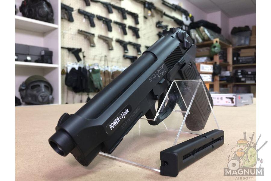 "IMG 7090 1 - Пистолет пневматический Stalker S92PL (аналог ""Beretta 92"") к.4,5мм, пластик, 120 м/с, черный"
