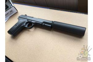 IMG 4303 300x200 - Пистолет Galaxy ТТ с глушителем G.33A SPRING