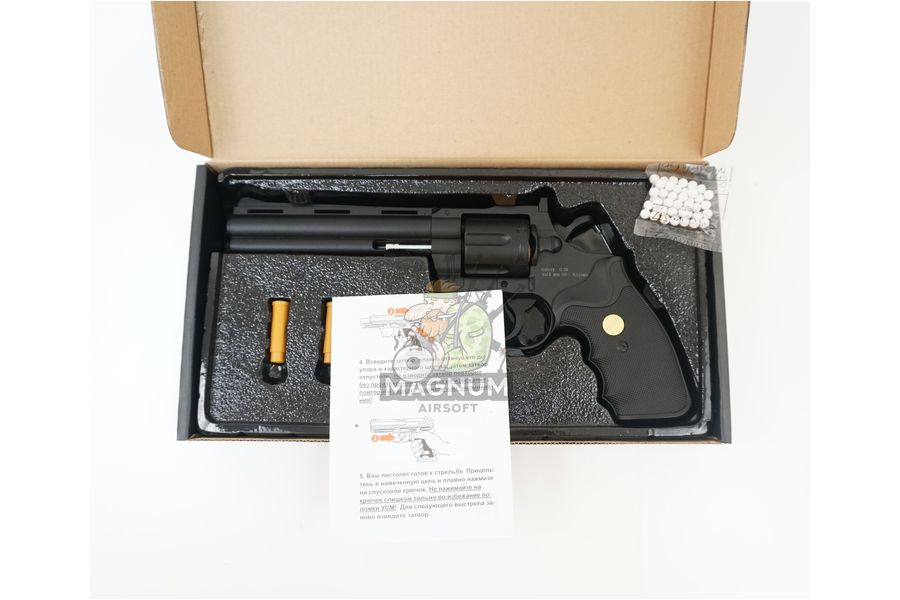 G.36 3 - Пистолет Galaxy Colt Python G.36 SPRING