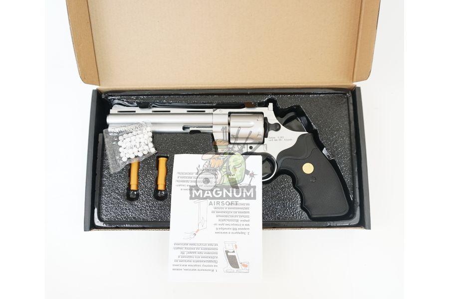 G.36S 2 - Пистолет Galaxy Colt Python Silver G.36S SPRING