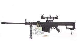 Blackcat Airsoft Mini Model Gun M82A1 Short Rail (Scale 1:4)
