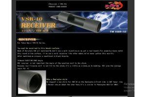 PDI Receiver for VSR-10