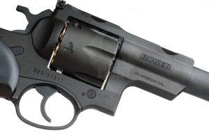 Marushin X Cartridge Super Red Hawk 7.5 Inch HW 8mm