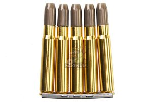 G&G Cartridge Shell Set for G&G G980 SE (5pcs/set)