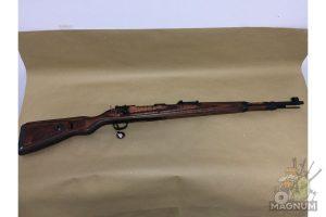IMG 5707 300x200 - Snow Wolf Mauser Kar98k Spring Airsoft Rifle