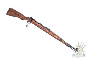 Upgraded Snow wolf Kar98k Springer Airsoft Rifle 1 300x200 - Snow Wolf Kar98k Spring Airsoft Rifle (Upgraded)