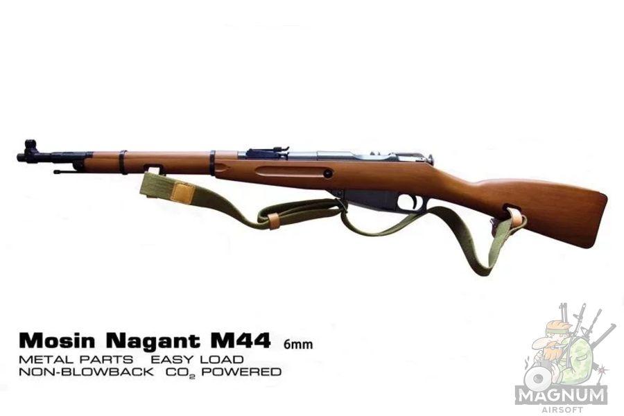 WG Mosin Nagant M44 CO2 Bolt Action Rifle 2 - Винтовка Мосина WG Mosin Nagant M44 CO2 Bolt Action Rifle