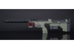 Silverback SRS A2 (22 inches Barrel) Licensed by Desert Tech - OD