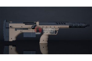 Silverback SRS A2 Covert (16 inches Barrel) Licensed by Desert Tech - FDE