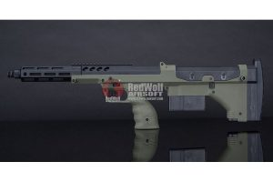 Silverback SRS A2 Covert (16 inches Barrel) Licensed by Desert Tech - OD
