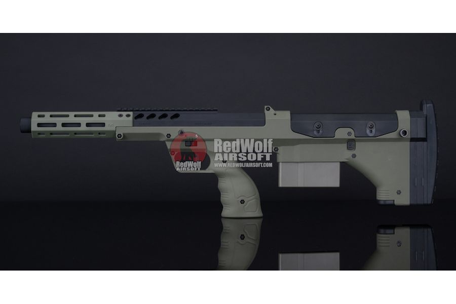 Silverback SRS A2 Sport (16 inches Barrel) Licensed by Desert Tech - OD