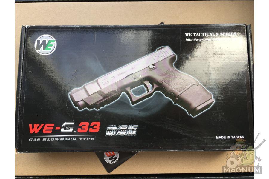 IMG 4819 - Пистолет WE GLOCK-33 gen3 WE-G007A-BK / GP624