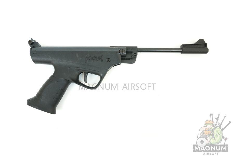 MR 53 1 - Пистолет пневматический МР-53 м ряд к.4,5