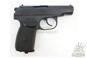 MR 654K 32 1 1 300x200 - Пистолет пневматический МР-654К-32-1 к.4,5