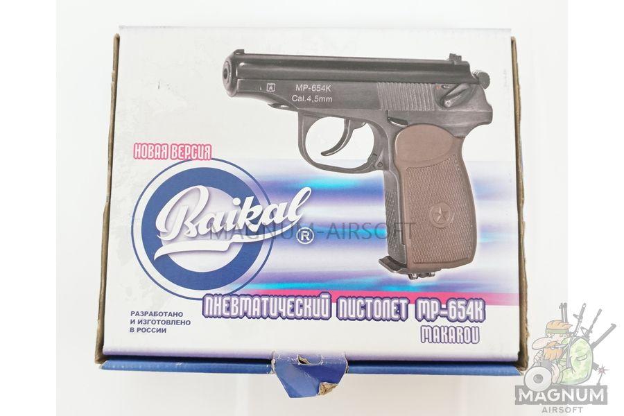 MR 654K 32 1 5 - Пистолет  пневматический МР-654К-32-1 к.4,5