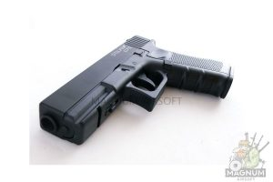 Пистолет пневматический Stalker S17G (аналог
