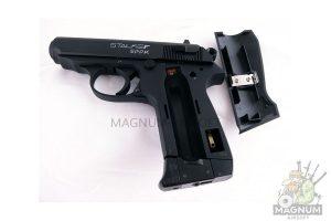 Пистолет пневматический Stalker SPPK (аналог