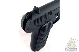 Пистолет пневматический Stalker STT (аналог