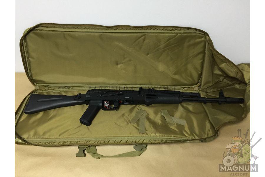 IMG 5411 - Чехол оружейный 84 см Multicam AS-BS0005CP