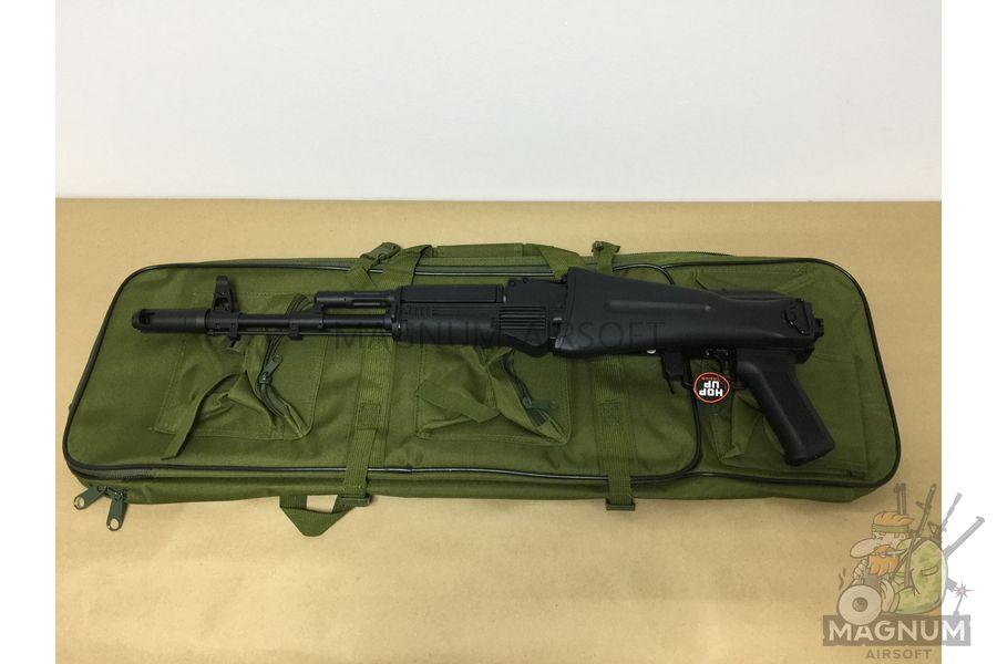IMG 5414 - Чехол оружейный 85см Green AS-BS0001OD