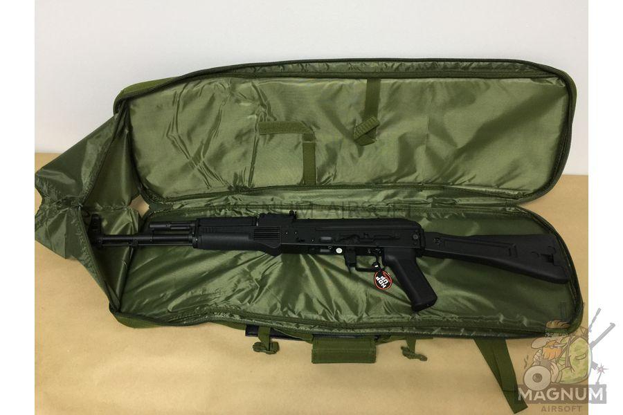 IMG 5417 - Чехол оружейный 85см Green AS-BS0001OD