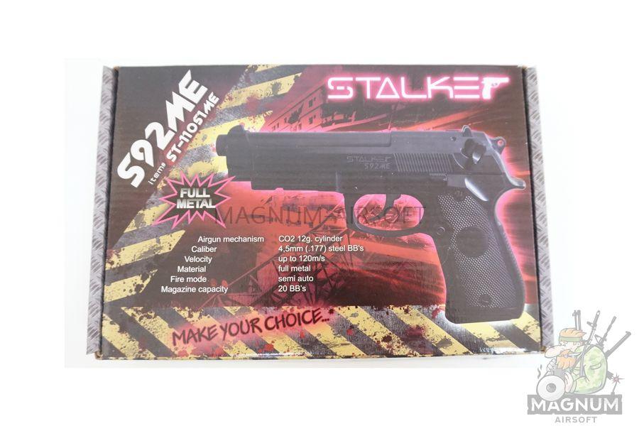 Stalker S92ME 6 - Пистолет пневм. Stalker S92ME