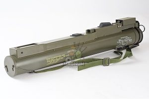 Deep Fire M72A2 Launcher (Metal)