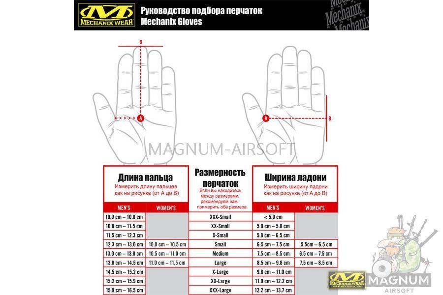 MECHANIX size chart - Перчатки MECHANIX MW Original Multi-Cam размер L  MG-78