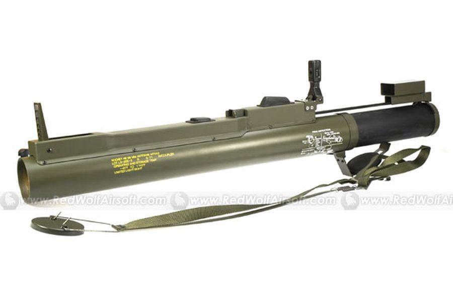 Deep Fire M72A2 Launcher (Plastic)