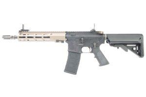 GHK URGI MK16 10.3 inch GBBR