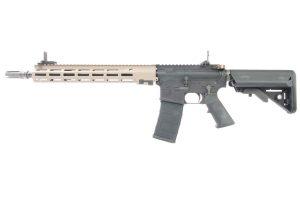 GHK URGI MK16 14.5 inch GBBR