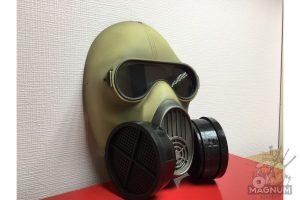 Maska Stalker odinochka SHirokie glaza 3 300x200 - Маска Сталкер-одиночка (Широкие глаза)