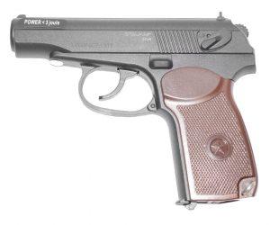 Stalker SPM 300x250 - Пистолет пневматический Stalker SPM (аналог ПМ) к.4,5 мм, пластик, 120 м/с, черный +250 шариков
