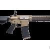 EGC 18P MD1 DNB NCM 7 100x100 - Страйкбольный автомат (East Crane) WAR SPORT 12.5 INCH EC-835 Black