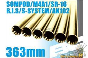 STVOLIK 6.05 latun BC 363mm 300x200 - СТВОЛИК 6.05 латунь BC 363mm SOPMOD/M4A1/SR16/SG551 PROMETHEUS 4571443131331