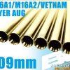 STVOLIK 6.05 latun BC 509mm 100x100 - СТВОЛИК 6.05 латунь BC 455mm AK47/S PROMETHEUS 4571443131287