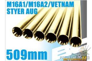STVOLIK 6.05 latun BC 509mm 300x200 - СТВОЛИК 6.05 латунь BC 509mm M16A1/A2/VN/Steer-AUG PROMETHEUS 4571443131249