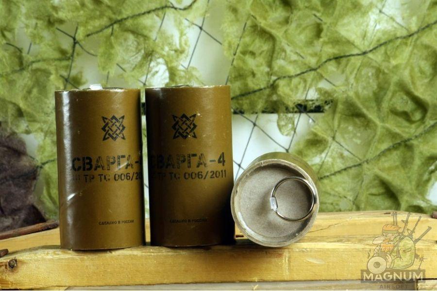 SVARGA 4 - Страйкбольная граната СВАРГА-4