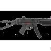 TGP PM5 PDW BNB NCM 2 100x100 - Страйкбольный автомат (East Crane) 416D 9 INCH EC-102 Black