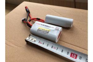 2h1 10.8li on3000 2 300x200 - Аккумулятор li-on  в анпек м4, приклад рпк,короб ПКМ  ,3000 mAh 10.8V  30С (силовой, для 120-180 м/c тюнингов)