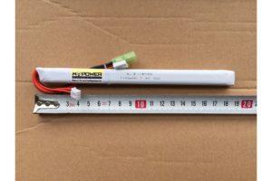 Аккумулятор Li-po  1100 mAh 7,4V  для ак серии всех производителей stick