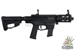 ARES M45X-S AEG (Short) -Black