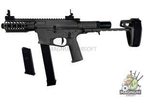ARES M45S-S AEG (Short) - Black