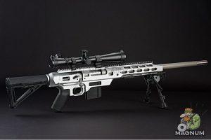 Airsoft Surgeon ADT Titanium Sniper Rifle
