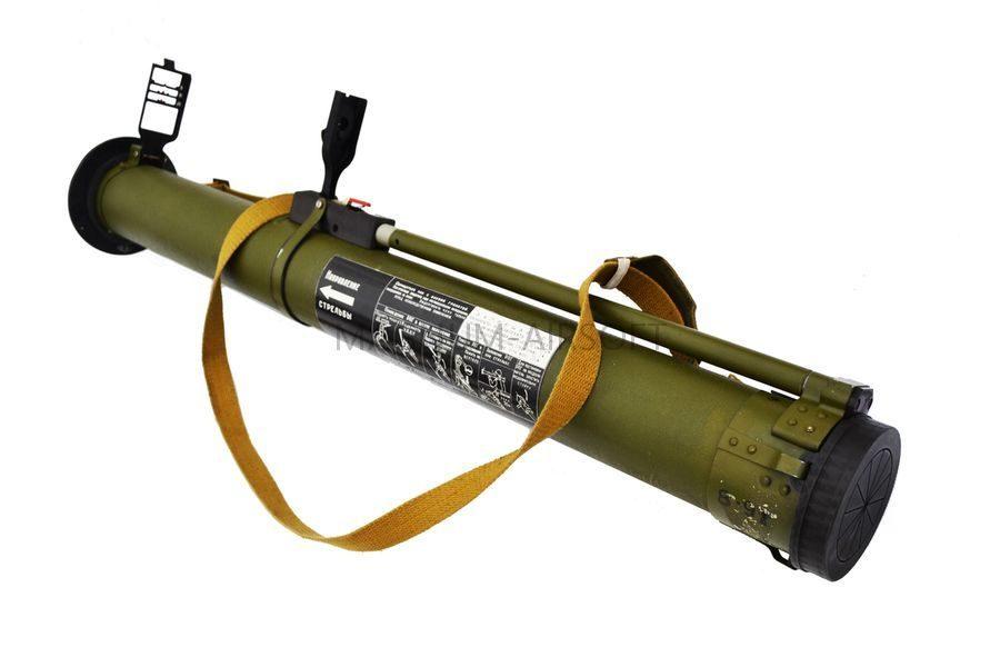 Страйкбольный гранатомет РПГ-26 «Аглень» для выстрела ВРПГС игла