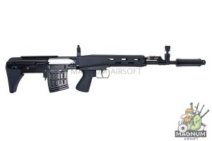 Bear Paw Production Ots-03 SVU Gas Blowback Sniper Rifle - Aluminum Version