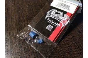 FALCON резинка hopUP для TANAKA / KJW / G&G газовой болтовки m700 жестк 75